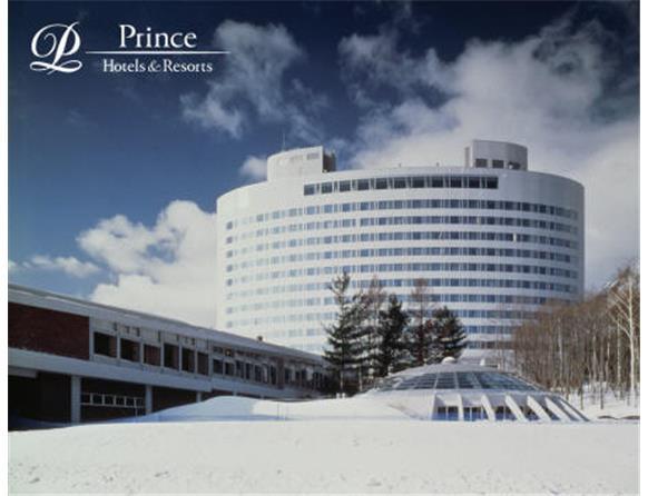 New Furano Prince Hotel