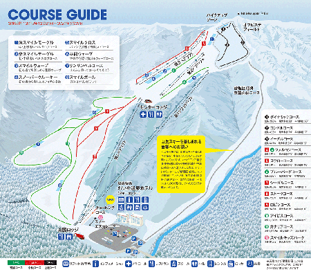 Course Map Small