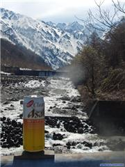 hakuba, uploaded by Fattwins