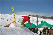 Not gonna fall, uploaded by Jyves  [Takasu Snow Park, Gujo City, Gifu]