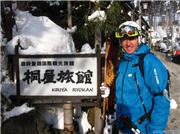 Me chillaxing outside my ryokan!, uploaded by Lee-nus  [Nozawa Onsen, Nozawa Onsen Village, Nagano]