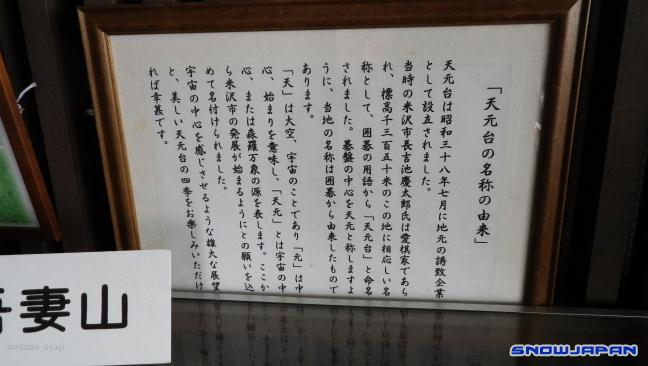 metabo%20oyaji_564.jpg