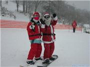 Mr. and Mrs. Santa.  (Didn\\'t ask permission to post, so Mrs. Santa\\'s face obscured.)\r\n, uploaded by Metabo Oyaji  [Grandeco Snow Resort, Kita Shiobara Village, Fukushima]