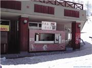 Doner Kebab, uploaded by Metabo Oyaji  [Grandeco Snow Resort, Kita Shiobara Village, Fukushima]