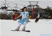 Alice in Wonderland?, uploaded by Mick Rich  [Snow Town Yeti, Susono City, Shizuoka]