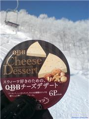 Cheese for dessert?, uploaded by Mick Rich  [Hakuba Happo-one, Hakuba Village, Nagano]