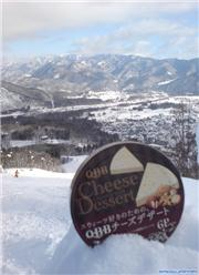 Looking down to Happo, uploaded by Mick Rich  [Hakuba Happo-one, Hakuba Village, Nagano]