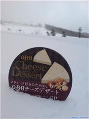 Cheese at Tsuga, uploaded by Mick Rich  [Tsugaike Kogen, Otari Village, Nagano]