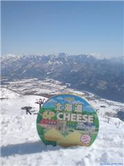 View from the top, uploaded by Mick Rich  [Hakuba Goryu, Hakuba Village, Nagano]