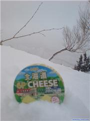 Left of the b course, uploaded by Mick Rich  [Ryuoo Ski Park, Yamanouchi Town, Nagano]