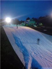 Early evening, uploaded by Mick Rich  [Snow Town Yeti, Susono City, Shizuoka]