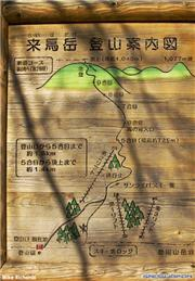 Map of hiking route to the summit of Raibadake (1,004 m), uploaded by Mike Pow  [Sunlaiva, Noboribetsu City, Hokkaido]
