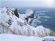 More awesome coastline., uploaded by NisekoNow  [Niseko Mountain Resort Grand Hirafu, Kutchan Town, Hokkaido]