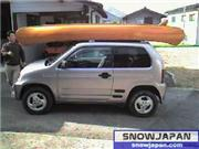 My car and boat., uploaded by The Takayama Tearer