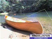 Peace, tranquility and canoe.   (ok, and a few hot chicks)!, uploaded by The Takayama Tearer