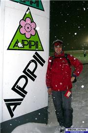 me in Appi Kogen - 12/23/2006, uploaded by WantToSki  [Appi Kogen, Hachimantai Town, Iwate]