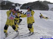 This was taken while teaching at Tengram Ski Circus., uploaded by danblomfield  [Tangram Ski Circus, Shinano Town, Nagano]