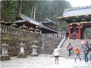 nikko, uploaded by hellyer