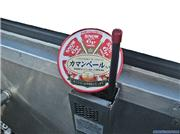 Snow Cheese gets on the radio, uploaded by kokodoko  [Furano, Furano City, Hokkaido]
