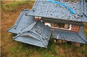 Yamakoshi - powerful images showing the aftermath of the 04 earthquake, uploaded by muikabochi