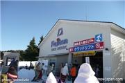 Fujiten ski resort, uploaded by snowdude1  [Fujiten Snow Resort, Narusawa Village, Yamanashi]