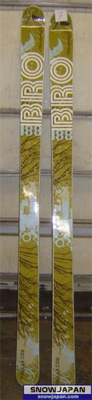 new touring skis, uploaded by sock_monkey