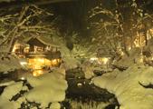 Minakami Town