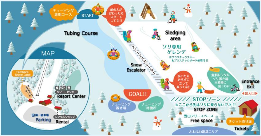 Tambara Ski Numata Gunma Prefecture Resort Spotlight Japan - Japan map gunma
