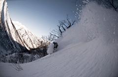 Tenjin Lodge Ski School